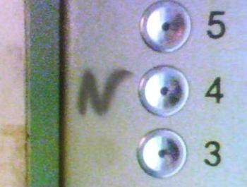 Новая строка в квитанции за электроэнергию