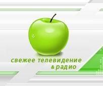 СВЕЖЕМУ ТЕЛЕВИДЕНИЮ - 1 ГОД!