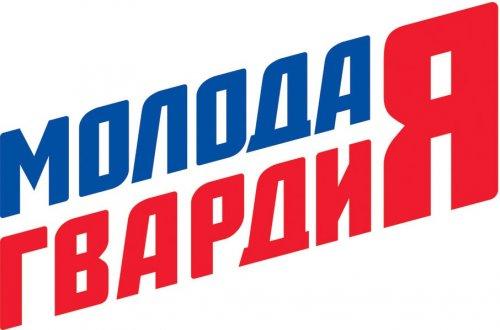 """""""МОЛОДАЯ ГВАРДИЯ"""" ЗАЧИСТИЛА КАНТАТ"""