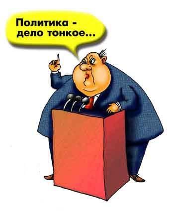 ВЫБОРЫ-2010: ПРИНЦ ИЛИ НИЩИЙ