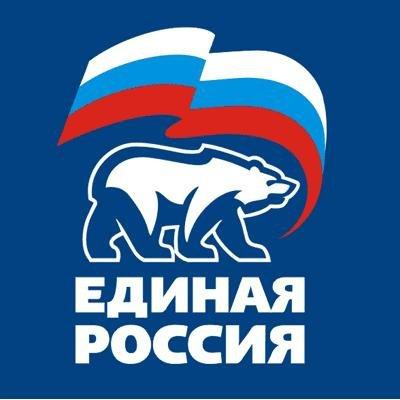 """""""ЕДИНОРОССЫ"""" ПОЙДУТ ВПЕРЁД"""