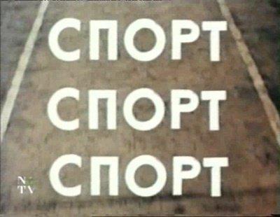 «ЮНОСТИ» ПЯТНАДЦАТЬ!