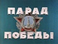ПАРАД ПОБЕДЫ-2012 НА СВЕЖЕМ ТВ