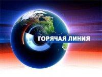 """ЖАЛУЙТЕСЬ НА ЦЕНЫ В """"ЕДИНУЮ РОССИЮ"""""""