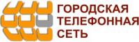 ГТС В ЧИСЛЕ ОТВЕТСТВЕННЫХ СТРАХОВАТЕЛЕЙ ЖЕЛЕЗНОГОРСКА!