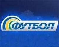 """ТЕЛЕКАНАЛ """"ФУТБОЛ"""" - ТОЛЬКО НА СВЕЖЕМ ТВ!"""