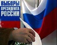 ЖЕЛЕЗНОГОРСК. ИТОГИ ВЫБОРОВ-2012