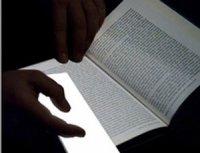 НОЧЬ В БИБЛИОТЕКЕ