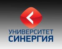 «СИНЕРГИЯ ТВ» В СЕТЯХ ГТС!