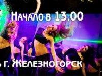 ПРИХОДИТЕ - БУДЕТ ТАНЦЕВАЛЬНО!