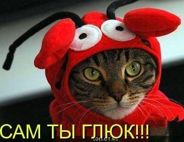 """КАВАЛЕР ГЛЮК"" В МУЗЕЕ"