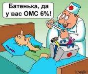 КОНЕЦ РТУТНОЙ ЭПОХИ